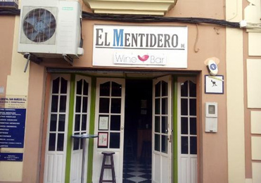 El Mentidero Wine Bar
